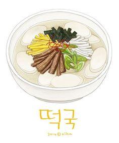 Korean artist: Xihanation from Cute Food, Yummy Food, Food Clipart, Pinterest Instagram, K Food, Food Sketch, Watercolor Food, Food Painting, Food Icons