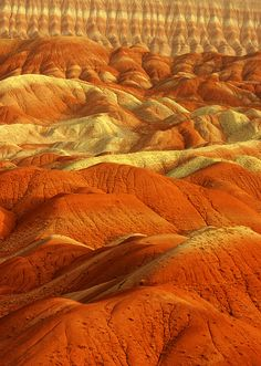 The colorful mountains near Tabriz, Iran