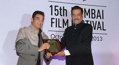 Gallery :15th Mumbai Film Festival commences with grandeur Read more at http://blog.releaseday.com/gallery/15th-mumbai-film-festival-commences-with-grandeur/