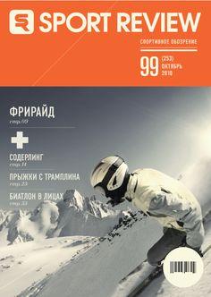 Sport Review - design