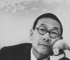 In celebration of I.M. Pei's 100th birthday tomorrow the National Gallery of Art revisits his legacy