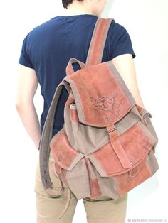 Большой, удобный, вместительный рюкзак, сшитый из кожи crazy horse (с эффектом Pull Up) и канваса.  Очень удобный в эксплуатации стильный городской рюкзак для человека, ведущего активный образ жизни, ценящего качественные и красивые вещи.   Полностью ручная работа. Leather and canvas backpack.