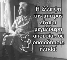 Miss You, Favorite Quotes, Love Quotes, Messages, Mom, I Miss U, Qoutes Of Love, Quotes Love, I Miss You