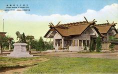 The former Dairen Jinja in present Dalian, P.R. China. 大連神社, 旧関東州.