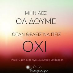 Greek Quotes, Primary School, Wallpaper Quotes, Wise Words, Psychology, Believe, Wisdom, Letters, Thoughts