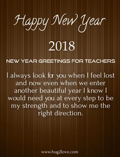 happy new year wishes 2018 greetings for teachers wishes for teacher happy new year