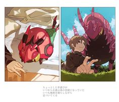 Pokemon Manga, Pokemon Comics, Pokemon Human Form, Pokemon Team, Pokemon Fan Art, Real Pokemon, Pokemon Images, Pokemon Pictures, Game Character