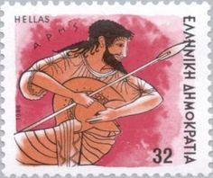 Stamp: Gods of Olympus - Mars (Greece) (Greek Mythology) 1986 Rare Stamps, Postage Stamp Art, God Of War, Greek Gods, Greek Mythology, Celestial, Olympus, Disney Characters, Fictional Characters