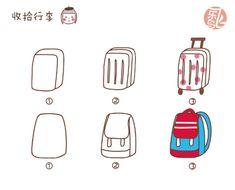 Backpack steps
