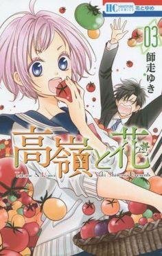 Takane to Hana Manga - ❤️ Takane luvs Hana ❤️