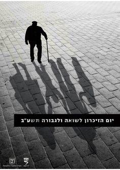 Xnet - כרזת יום הזיכרון לשואה ולגבורה 2014