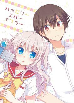 casal lindo yu&tomori