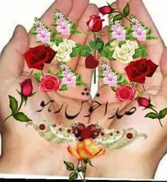 flowers hand good wish Good Morning Rose Images, Good Morning Beautiful Pictures, Beautiful Morning Messages, Good Morning Roses, Good Morning Gif, Good Morning Messages, Morning Prayer Quotes, Morning Greetings Quotes, Photos Islamiques
