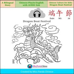 Bilingual story book in English-Simplified Chinese-Pinyin with audio. Educational Activities, Activities For Kids, All About China, Pre School, School Kids, Chinese Pinyin, Dragon Boat Festival, World Languages, Chinese Culture