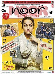 noor-2017-full-movie-free-download-hd-720p-blueray-watch-online 1