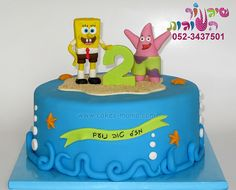 bobsponge cake by cakes mania my-cakes-cakes-for-boys Cakes For Boys, Birthday Cake, Sponge Bob, Party, Desserts, Food, Tailgate Desserts, Birthday Cakes, Spongebob