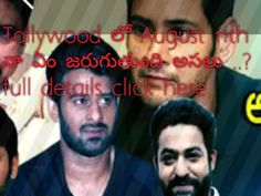 Tollywoodnews: Latest Tollywood news 2017,tollywoodnwes New Details, Bollywood News, New Movies, Movie Posters, Fictional Characters, Google Search, Film Poster, Film Posters