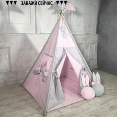 Teepees, Toddler Bed, Bb, Furniture, Home Decor, Child Bed, Decoration Home, Room Decor, Home Furnishings