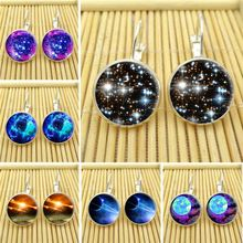 Fashion New 2015 Galaxy Space Stud Earring For Women Glass Cabachon Bezel Brincos Perola Art Photo Dome Round Earrings(China (Mainland))