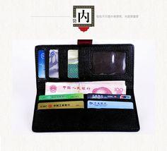 2016新款钱包女长款欧美薄的横款钱包多卡位 复古压花钱夹中国风