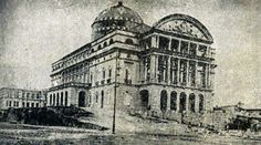 Manaus Opera House - Teatro Amazonas, end of 19th century