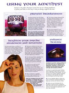Crystals & Stones: Using Your Amethyst.