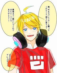Twitter, Anime, Cartoon Movies, Anime Music, Anime Shows