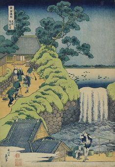 Asian Landscape, Japanese Landscape, Landscape Art, Japanese Art Prints, Katsushika Hokusai, Art Japonais, Korean Art, Art Institute Of Chicago, Reproduction