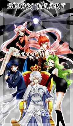 Sailor Moon ブラックムーン六人衆 | しらたき