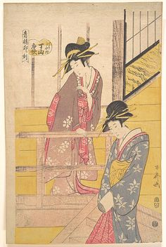 A Parcel of Three Diverse Prints  Period: Edo period (1615–1868) Culture: Japan Medium: Polychrome woodblock print; ink and color on paper