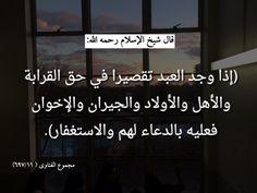 خِدمَةُ للجنه نسعى   التيليجرام: https://telegram.me/aljanaq8  • تـويـتـر: aljana_q8@ • انستقرام: aljanaq8@