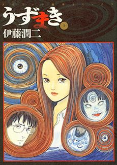 he series tells the story of the citizens of Kurôzu-cho, a fictional city which is plagued by a supernatural curse involving spirals.