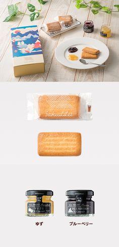 【クーポン付き♪】サクレット+(プラス) 紙箱入り - ビスケットタイム♪ ~信州からの贈り物~ | ビスケットブランド「米玉堂」の公式オンラインストア
