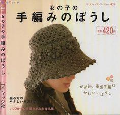 手编みのほぅし №439 - 悦 - Picasa Web Albums