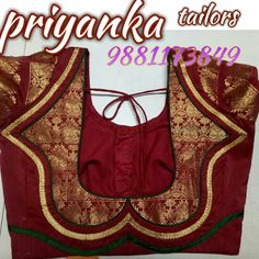 Patch Work Blouse Designs, Simple Blouse Designs, Stylish Blouse Design, Blouse Back Neck Designs, Neckline Designs, Cotton Saree Blouse Designs, Saree Tassels Designs, Choli Designs, Designer Blouse Patterns