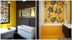 Желтая цветовая гамма. Окрасить ванную комнату полностью в желтый цвет – не самая удачная идея, поскольку он вызывает тревогу. Лучше всего использовать желтый цвет выборочно, например, декорировать стену желтой плиткой.