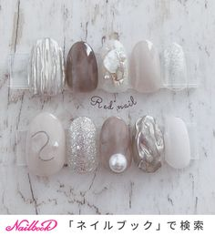 Glamorous Nail Art Designs for Summer - Page 14 of 20 « Geerp Silver Nails, Bling Nails, Red Nails, Hair And Nails, Cute Summer Nail Designs, Cute Summer Nails, Simple Nail Art Designs, Nailart, Japanese Nails