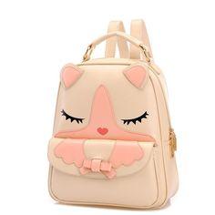 Tinksky Cat Animal PU Leather Backpack Teens Girls Shoulder Bag Knapsack Satchel