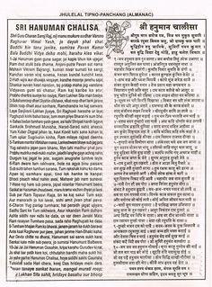 Hanuman Chalisha Odia Pdf