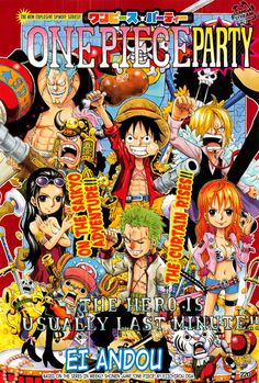 Read manga One Piece 782.005 online in high quality
