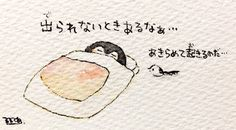 Funny Animal Pictures, Cute Pictures, Penguin Party, Kawaii, Warm Fuzzies, Cute Penguins, Cute Illustration, Love Art, Doodle Art