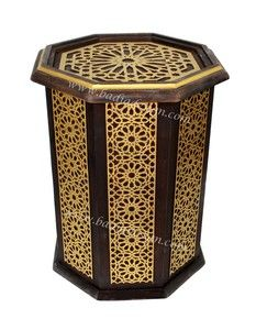 Moroccan Hand Carved Wooden Side Table with Gold Painted Design.