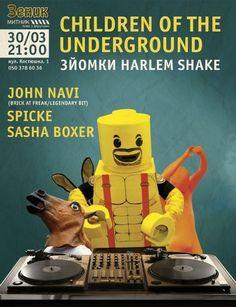 Вечірка Children of the underground