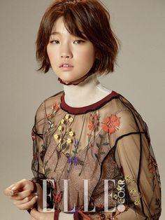 Park So Dam - Elle Magazine September Issue Girl Short Hair, Short Girls, Korean Actresses, Korean Actors, Nagasaki, Korean Celebrities, Celebs, Korean Girl, Asian Girl