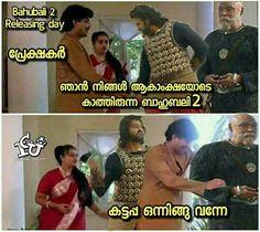 പറ..എനതന കനനനന പറ   #icuchalu #movies  Credits : Akhil K Siddharth ICU