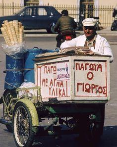 Παγωτατζής '70s Old Pictures, Old Photos, Vintage Images, Retro Vintage, Kai, Athens Greece, Rare Photos, All In One, Childhood Memories