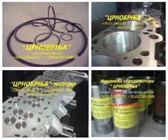 Piston rings - CRNOBRNJA Piston rings, cylinder liner, pistons, production of engine parts and shafts