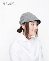 """VALEUR[バルール] ニットキャップ """"shinto"""" 2色"""