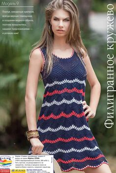 More than 50 free crochet dress patterns to print for women in all different shapes and sizes! Lace crochet dresses, sundresses, party dresses and more! Crochet Bodycon Dresses, Crochet Summer Dresses, Black Crochet Dress, Crochet Skirts, Crochet Clothes, Crochet Tunic, Freeform Crochet, Crochet Tops, Crochet Lace