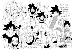Goku and family in DBZ: Battle of the Gods